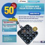 Jual Alat Cetakan Sate Telur Puyuh 16 Hole Ardin TKY-16  di Semarang