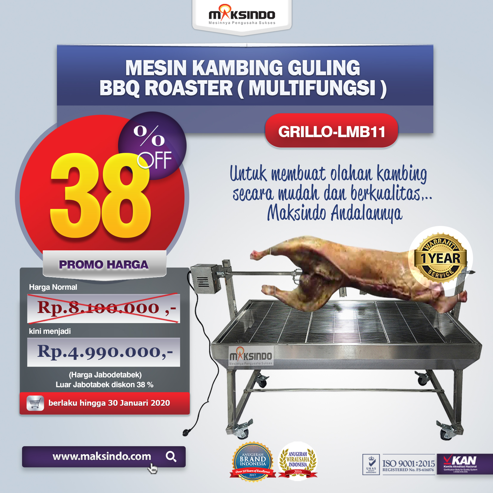 Jual Mesin Kambing Guling BBQ Roaster (GRILLO-LMB11) di Semarang