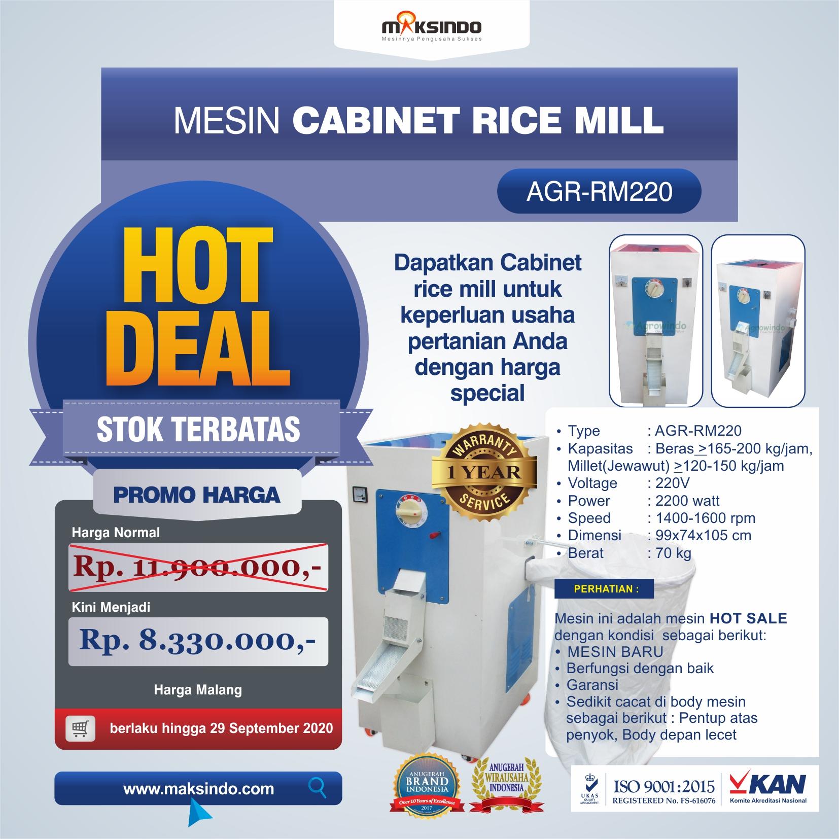 Jual Mesin Cabinet Rice Mill AGR-RM220 di Jakarta